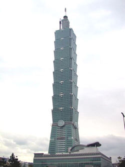 Taipei 101 | Tallest Building in the World