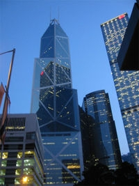 Bank of China Tower