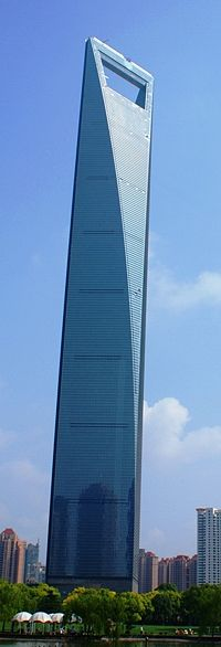 Shanghai WORLD FINANCIAL CENTER - Shanghai